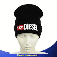 Шапка DIESEL Черная - молодежная шапка-лопата с отворотом