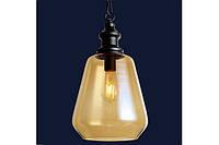 Лампа подвесная 748PD0011-1желтая Shop