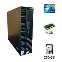 Dell OptiPlex XE SFF / Intel Core 2 Duo E8400 (2 ядра по 3.0 GHz) / 4 GB DDR3 / 250 GB HDD