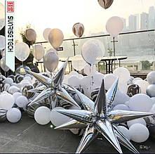 Фольгированный составной шар - большая звезда двенадцатиконечная, ежик -  серебрянный гигант 90 см.