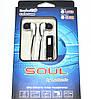 Наушники вакуумные SOUL by Ludacris SL-700 с микрофоном