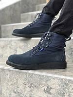 Зимние мужские ботинки Timberland синие. Размеры (40,41,42,43,44)