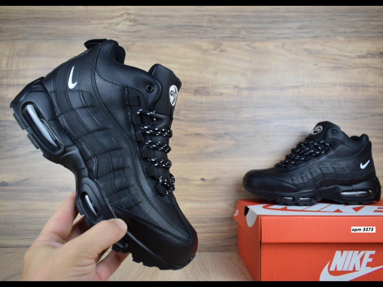 Мужские зимние кроссовки Nike Air Max 95 (на меху), чёрные кожа. Размеры (42,43,45)