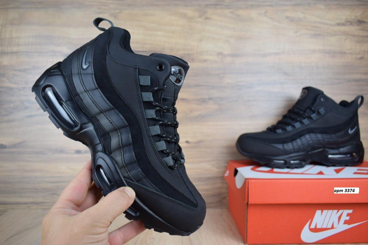 Мужские зимние кроссовки Nike Air Max 95 (на меху), чёрные нубук. Размеры (41,42,43,45,46)