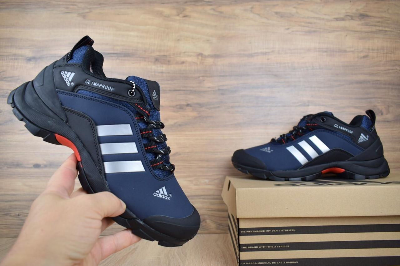 Мужские зимние кроссовки Adidas Climaproof Blue (на меху), синие. Размеры (41,42,43,44,45,46)