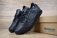 Кроссовки мужские Reebok Classic Full Black (на меху) зима, чёрные с перфорацией. Размеры (41,42,43,44,45,46), фото 1