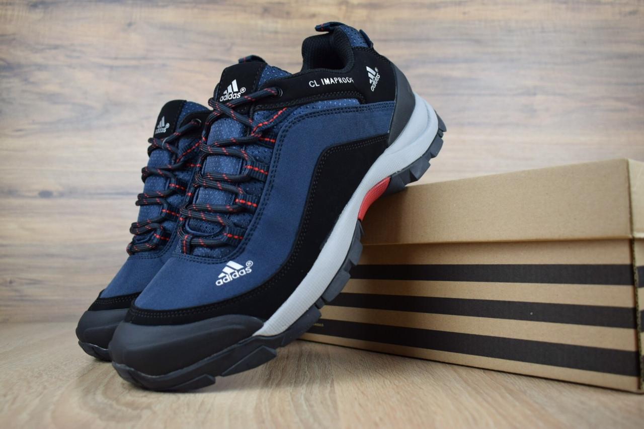 Мужские зимние кроссовки Adidas Climaproof Blue (на флисе), синие без полосок. Размеры (41,44,45)