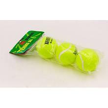 Мяч для большого тенниса TELOON (3шт) (в пакете) MT-2