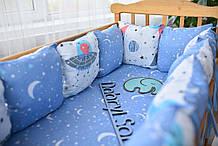 Защита в кроватку   12 подушек  30х30см Для мальчика, Синий