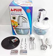 Удобный и компактный кухонный комбайн A-Plus 1550, фото 1