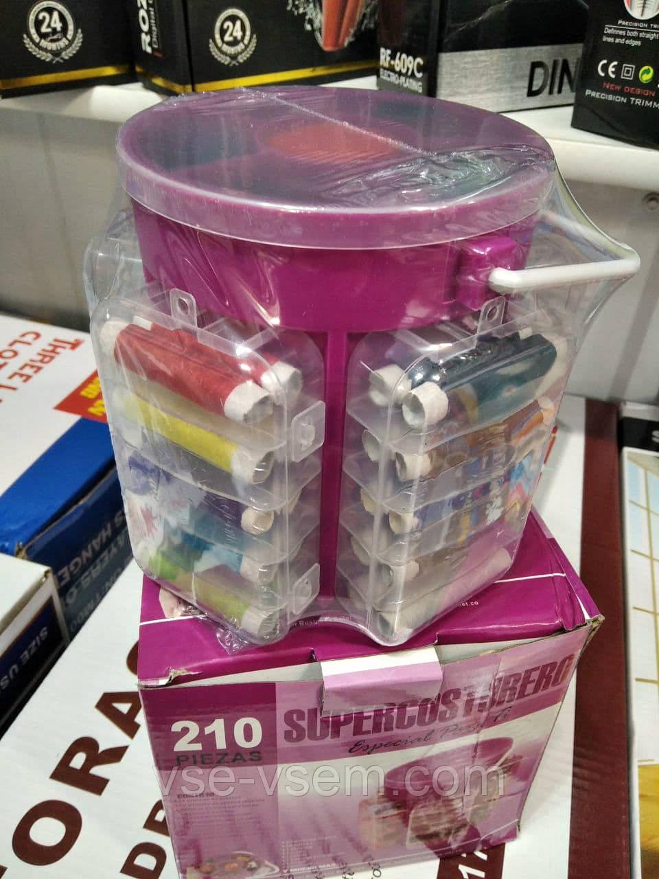 Швейний набір - органайзер - Supercos Turero на 210 предметів