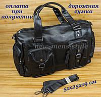 Мужская большая кожаная дорожная стильная деловая и городская не промокаемая сумка, фото 1