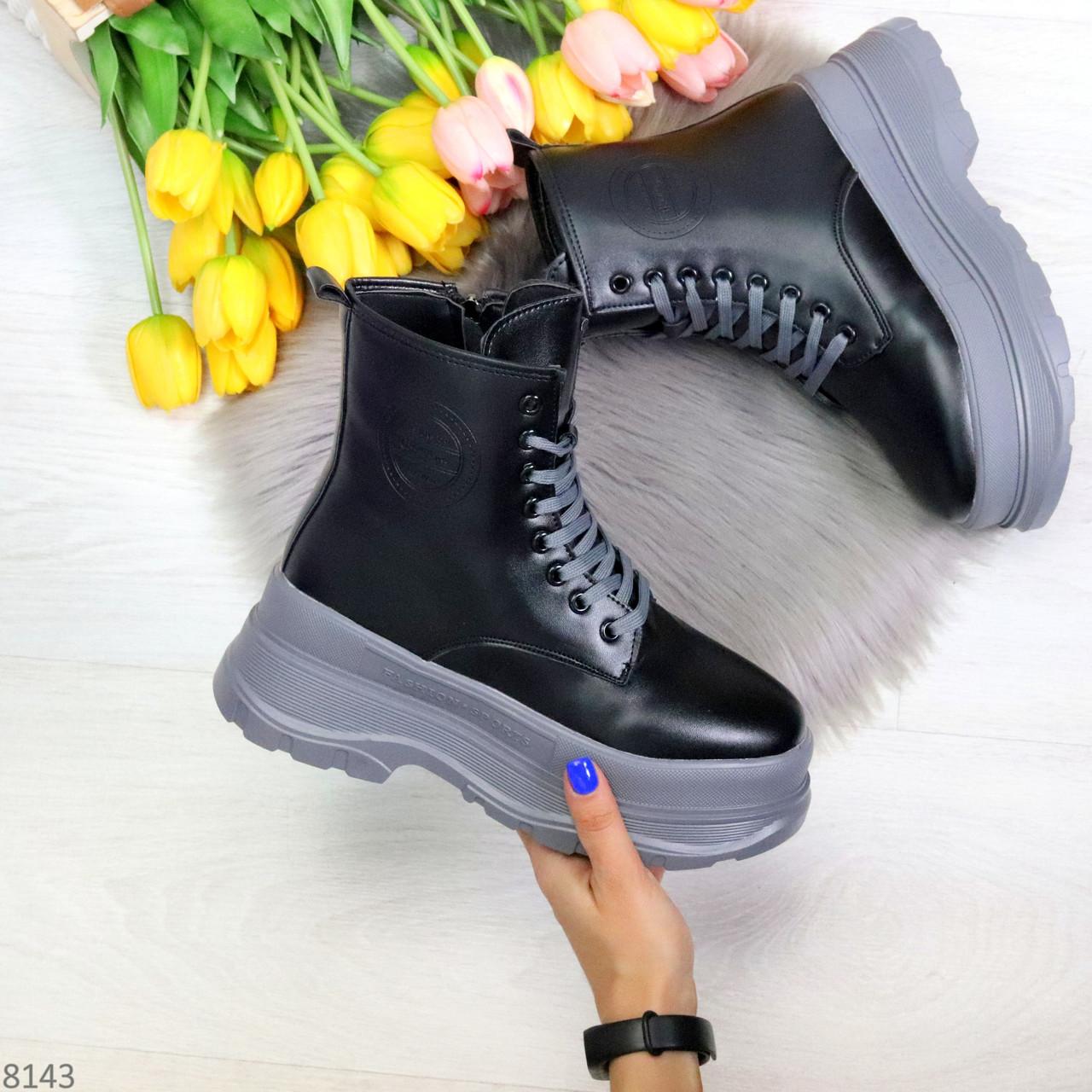 Молодежные черные зимние женские ботинки на серой платформе 36-23 38-24 39-24,5 40-25см