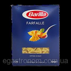 Макарони Барілла №65 Бантіки Barilla Farfalle 500g 12шт/ящ (Код : 00-00003619)