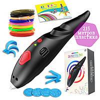 Беспроводная аккумуляторная 3D ручка принтер для детей с трафаретами и пластиком 215 м Constract Toys 9902