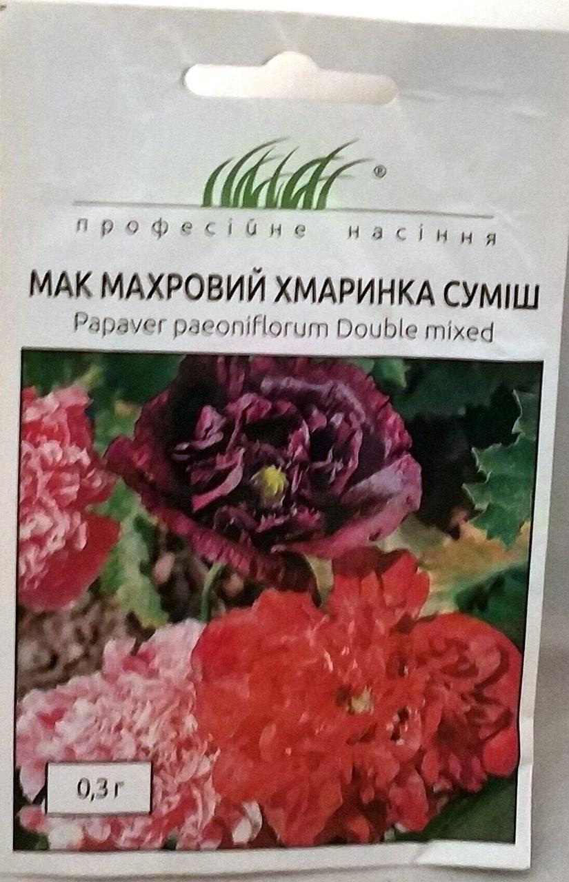 Мак Хмаринка суміш 0,3г (Проф насіння)