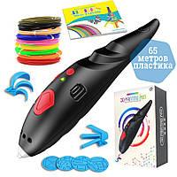 Беспроводная низкотемпературная 3D ручка аккумуляторная Constract Toys 9902 с трафаретами и пластиком 65м
