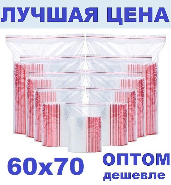 Зип пакеты 60х70мм за 100 штук  Zip Lock / пакет с замком