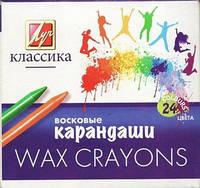 Олівці воскові Луч Класика 24 кольорів 12C862-08