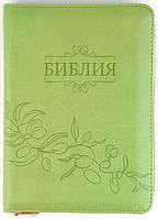 Библия 045 zti салатовая (оливковая ветвь) формат 130х185 мм. молния, золотой срез, индексы