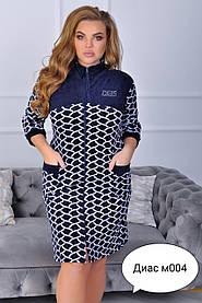 Велюровий жіночий халат з кишенями