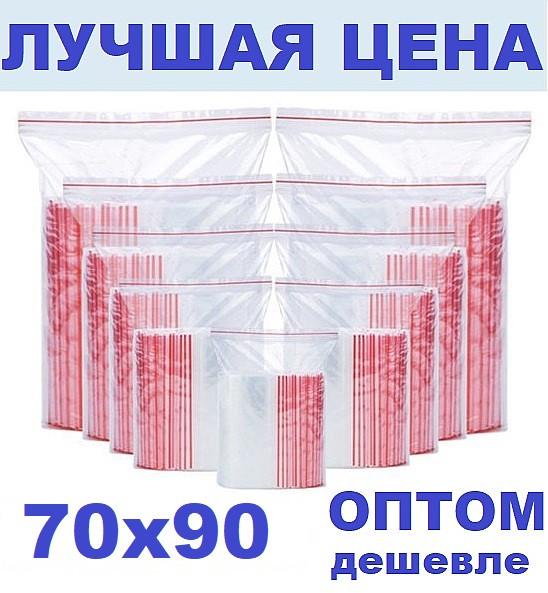 Зип пакеты 70х90мм за 100 штук  Zip Lock / пакет с замком