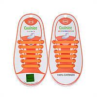 Силіконові шнурки (антишнурки) Coolnice Kids Д12 Помаранчеві