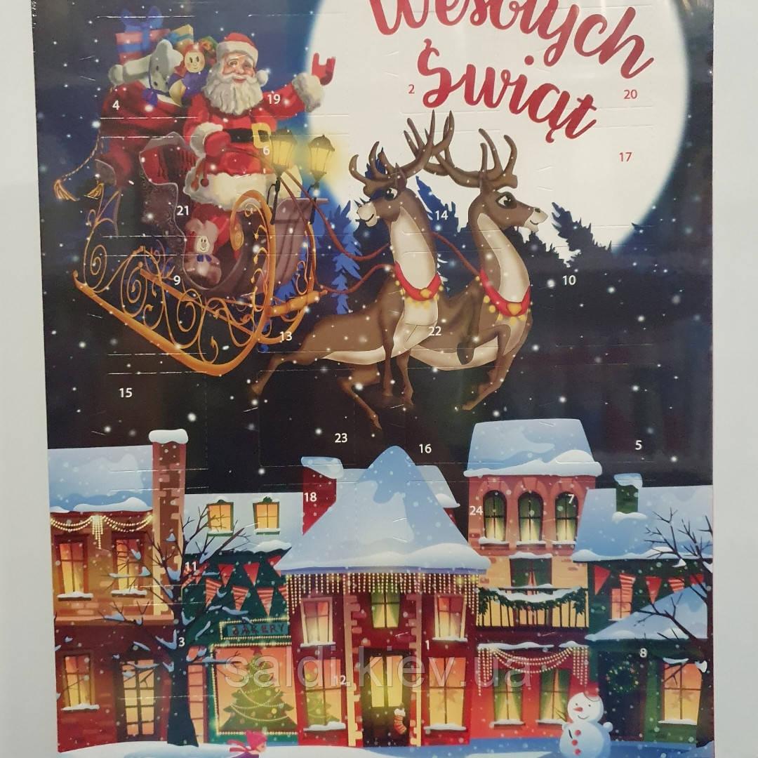 Шоколадные Адвент календарики