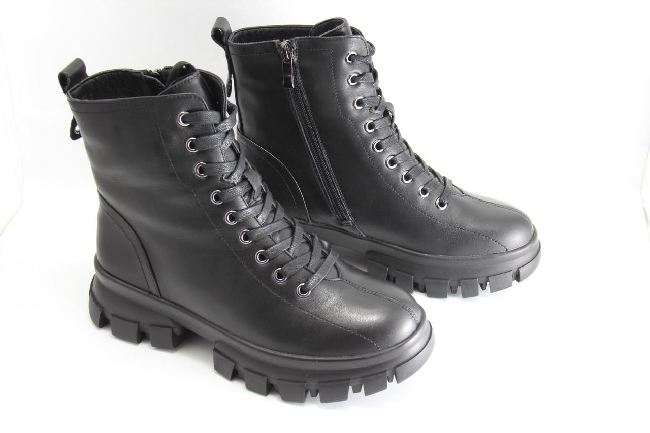 Зимові черевики на шнурівці MeegoComfort A20665-3