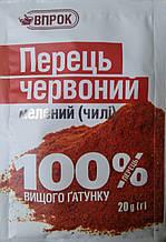 Перець червоний мелений 20г