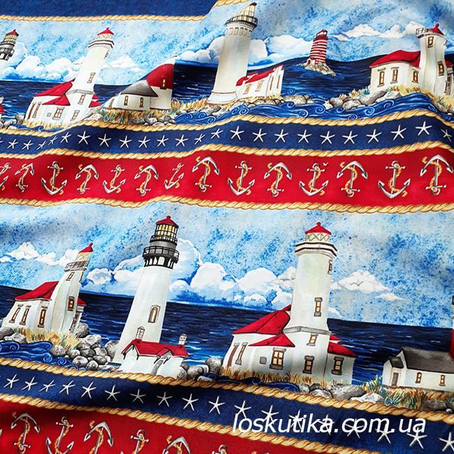 54007 Ткань на морскую тему. Подойдет для декорирования и шитья. Хлопок США.
