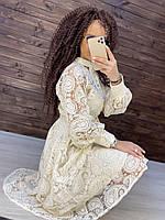 Платье реплика Zimmermann Luxury красивое хлопковое кружево + пояс макраме рукав манжет Бежевый, XL