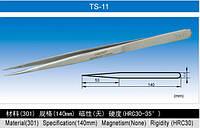 Пинцет Vetus TS-11 (прямой)