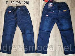 Джинсові штани для хлопчиків на флісі Taurus 98-128 р. р