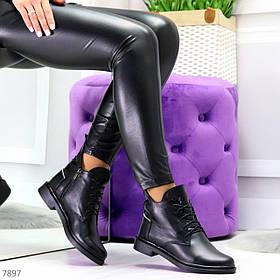 Зимние ботиночки с натуральной кожи 7897