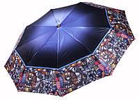 Сатиновый женский зонт Три Слона 9 СПИЦ ( полный автомат ) арт. L3990-3, фото 1