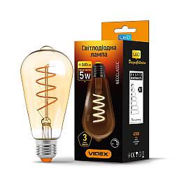 LED лампа VIDEX Filament ST64FASD 5W E27 2200K 220V диммерная (VL-ST64FASD-05272)