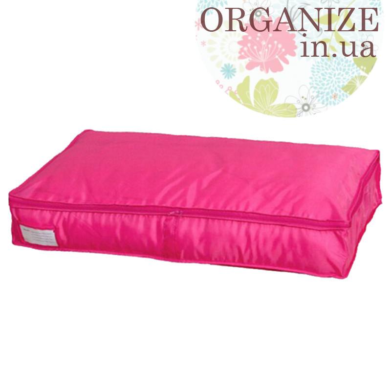Органайзер-сумка для хранения белья №3 (розовый)