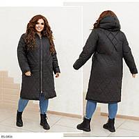 Женская Зимняя Куртка Батал Черная, Белая, Синяя, фото 1