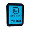 Защитная пленка Apple Watch 38mm Polymer Nano Film (Black) - 3D Full Glue