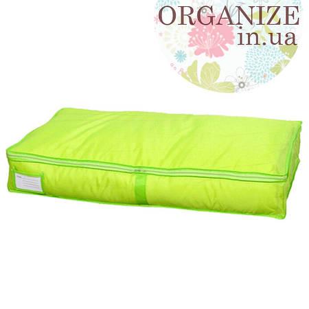Органайзер-сумка для хранения белья №3 (зеленый)