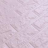 Декоративная 3D панель самоклейка под кирпич светло-фиолетовый 700x770x7мм, фото 2