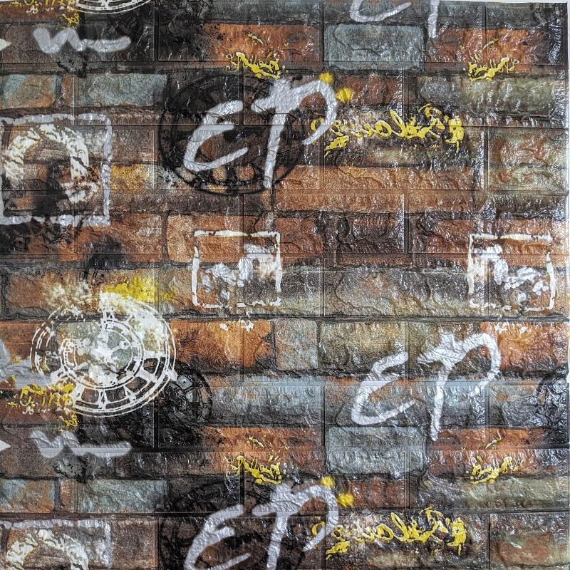 Самоклеющаяся декоративная 3D панель под серо-оранжевый кирпич граффити 700x770x6мм