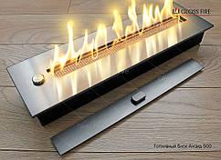 Паливний блок для біокаміна Алаід Style 500 GlossFire (AS500)