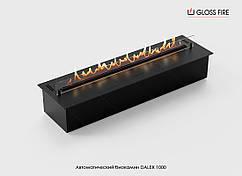 Автоматический биокамин Dalex 1000 Gloss Fire (dalex-1000)