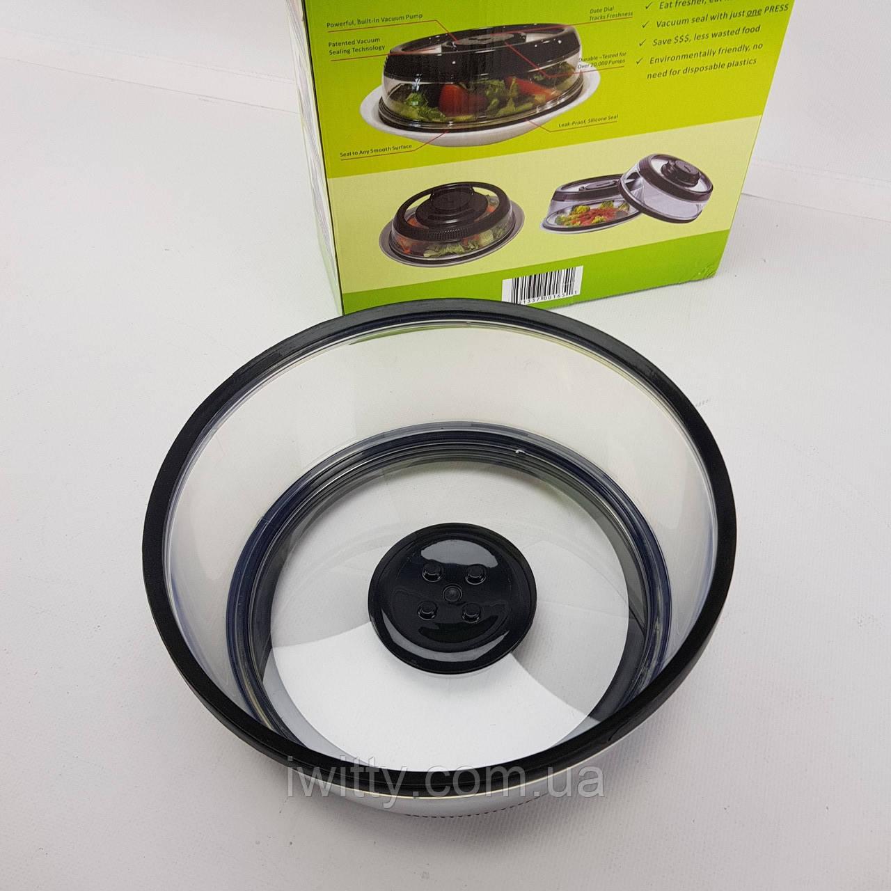 Вакуумная Крышка для пищи 25см Vacuum Food Sealer