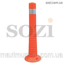 Стовпчик пластиковий дорожній ДС1 - 67 см
