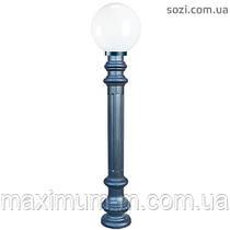Ліхтар парковий світильник ФС-09 (куля 250мм)