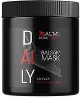 Бальзам-маска Acme Home Expert Daily Sls Free увлажняющая для всех типов волос 450 мл (4820197004331)