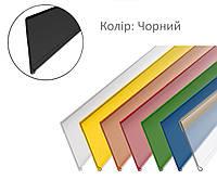 Чорний цінникотримач DBR-39 самоклеючий / Черные ценникодержатели полочные (ценники для стеллажей)